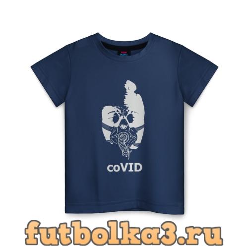 Футболка coVID детская