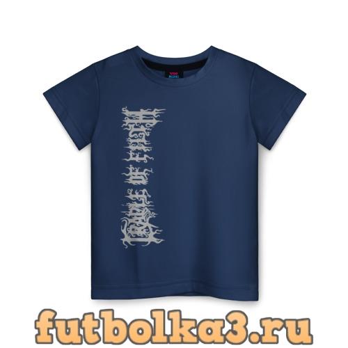 Футболка Cradle of Filth детская