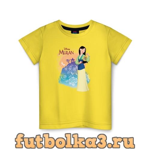 Футболка Fa Mulan детская