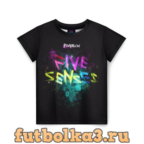 Футболка Five Senses детская