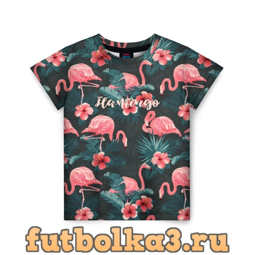 Футболка Flamingo детская