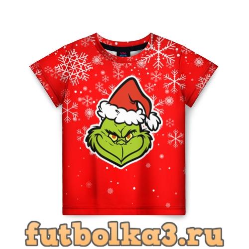 Футболка ГРИНЧ детская