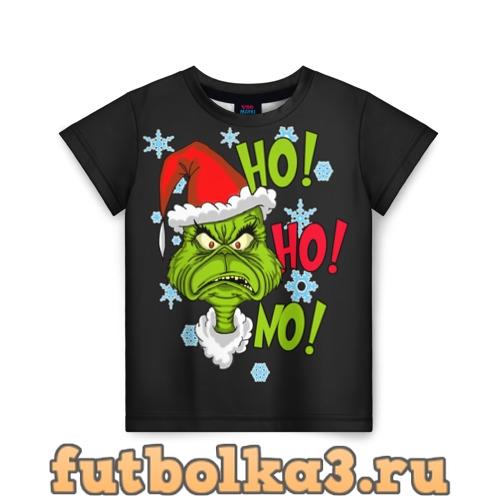 Футболка Grinch Face No! No! No! детская
