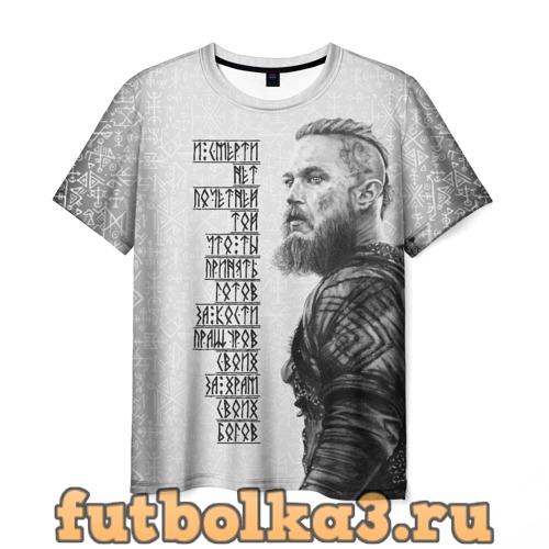 Футболка И смерти нет почетней той мужская