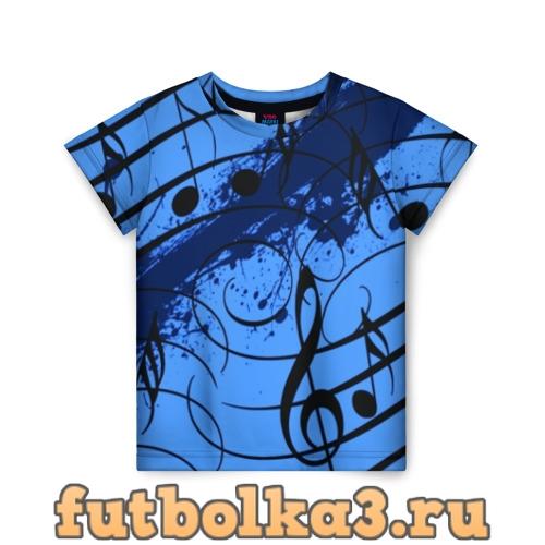 Футболка Музыка детская