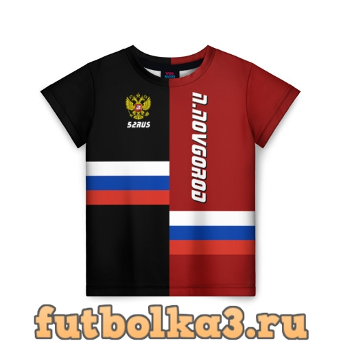 Футболка N.NOVGOROD (Нижний Новгород) детская