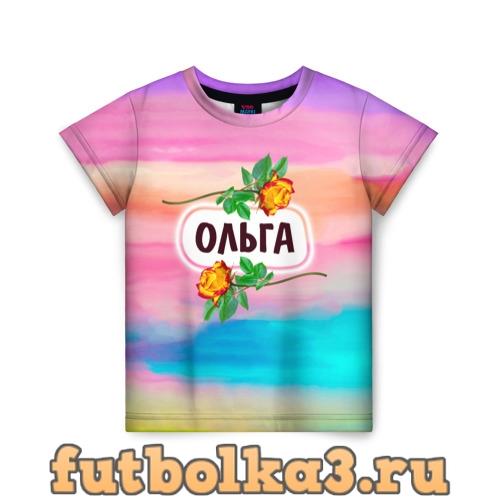 Футболка Ольга детская