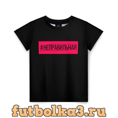 Футболка Ольга Бузова детская