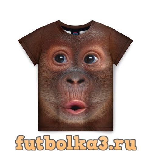 Футболка Орангутанг BigFace детская