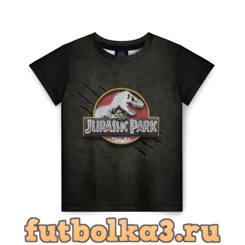 Футболка Парк юрского периода детская