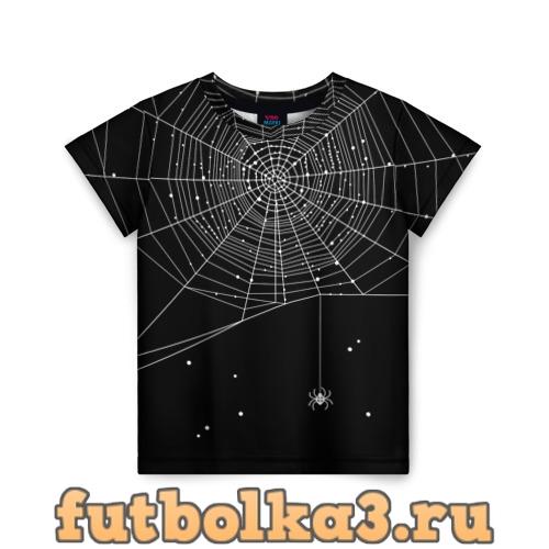 Футболка Паутина детская