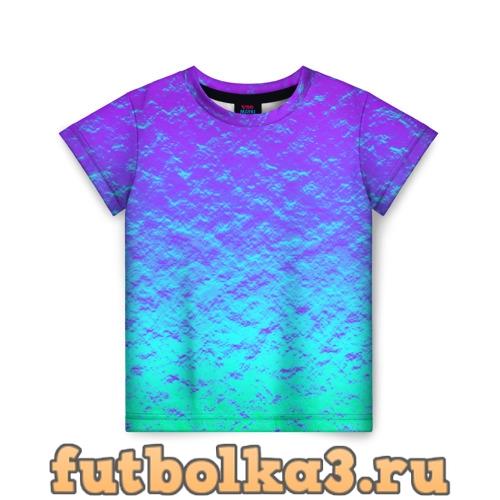 Футболка ПЕРЛАМУТР детская