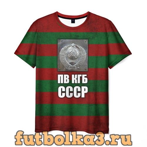 Футболка ПВ КГБ СССР мужская