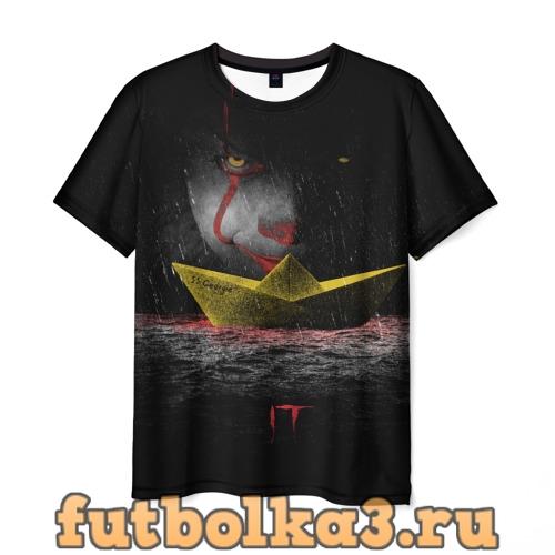 Футболка You'll Float Too мужская