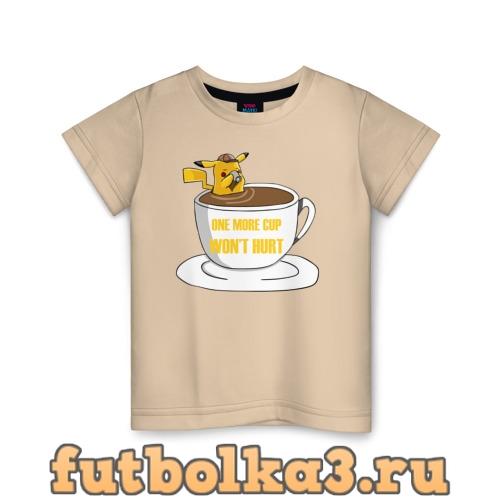 Футболка Еще одна кружка кофе детская