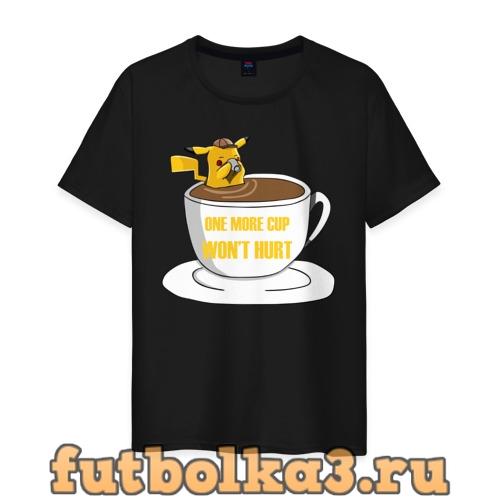 Футболка Еще одна кружка кофе мужская