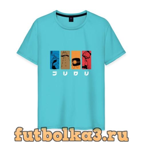 Футболка FLCL мужская