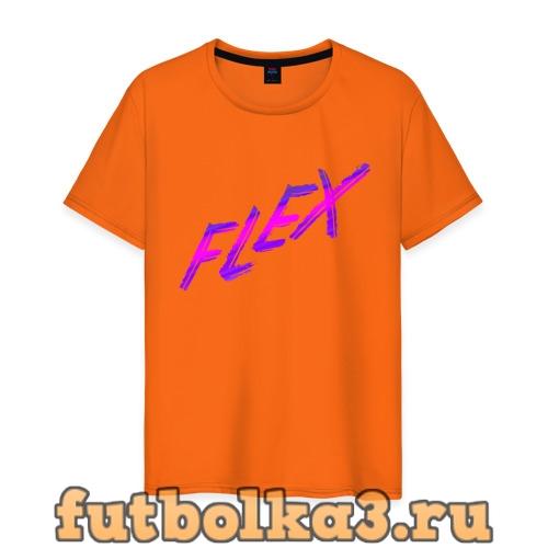 Футболка Flex мужская