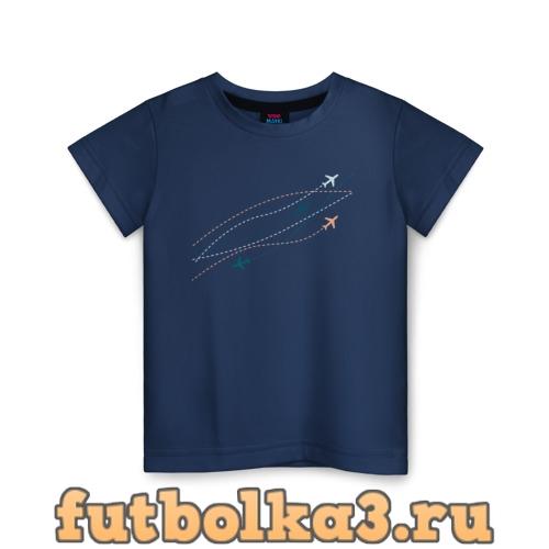 Футболка Flight track детская