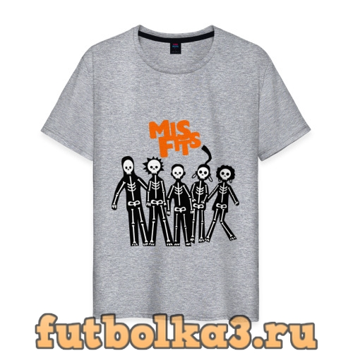 Футболка Misfits- скелеты мужская