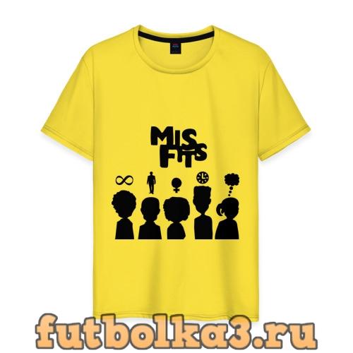 Футболка Misfits:Отбросы мужская