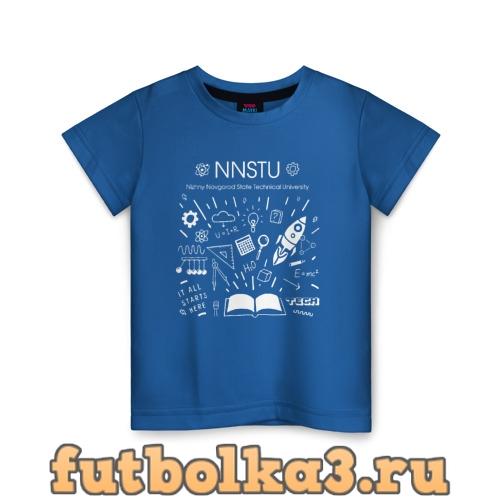 Футболка NNSTU (НГТУ) детская