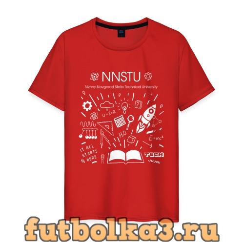 Футболка NNSTU (НГТУ) мужская