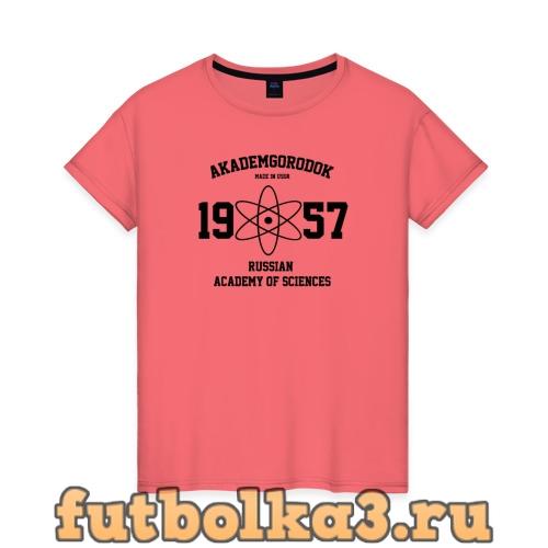 Футболка Новосибирск, Академгородок женская