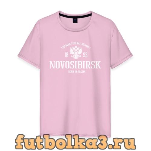 Футболка Новосибирск. Born in Russia (White) мужская