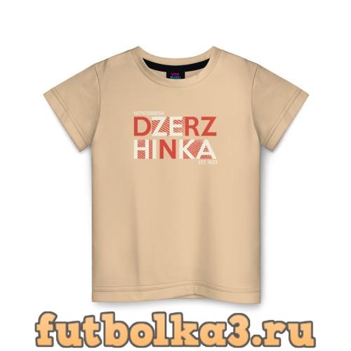Футболка Новосибирск. Дзержинка детская