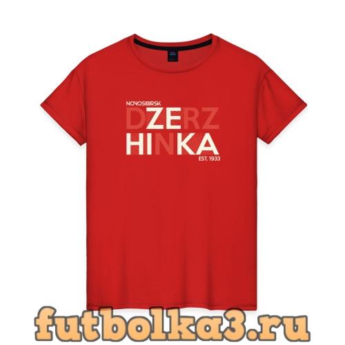 Футболка Новосибирск. Дзержинка женская
