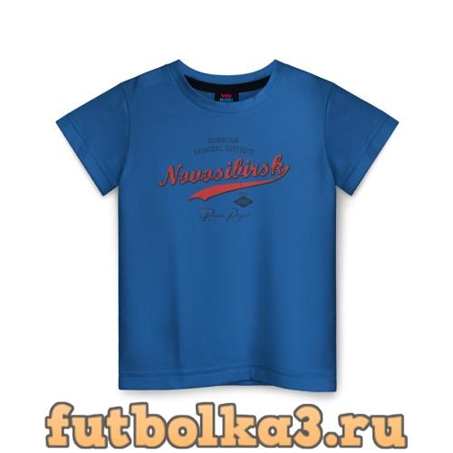 Футболка Новосибирск СФО детская
