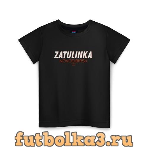 Футболка Новосибирск, Затулинка детская