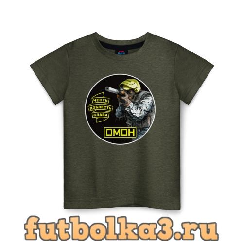 Футболка ОМОН детская