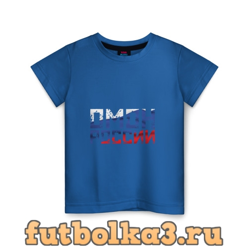 Футболка ОМОН России детская