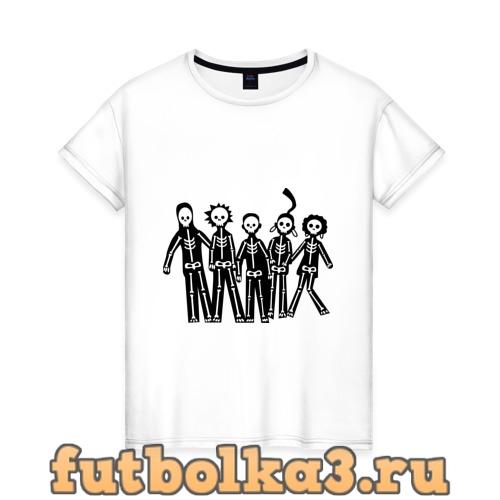 Футболка Отбросы -скелеты женская