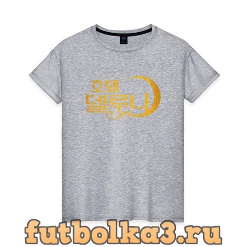 Футболка Отель Дель Луна логотип женская