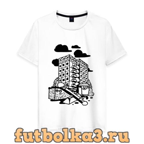 Футболка Панельный дом мужская