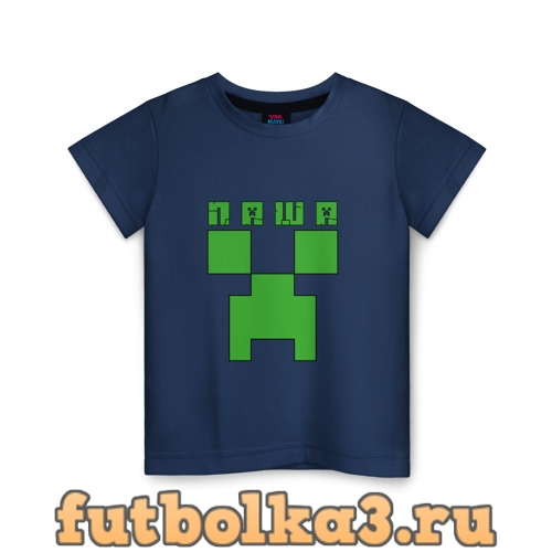 Футболка Паша - Minecraft детская