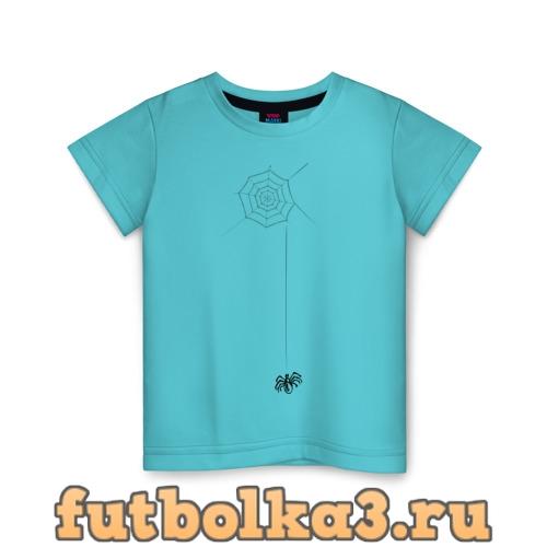 Футболка Паутина на груди детская