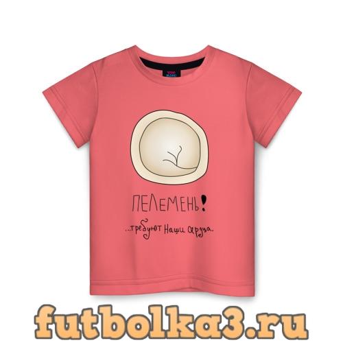 Футболка Пелемень детская