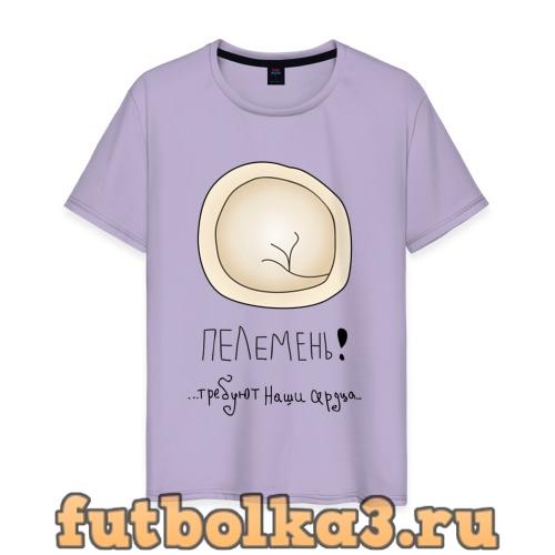Футболка Пелемень мужская