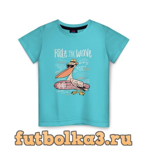 Футболка Пеликан детская