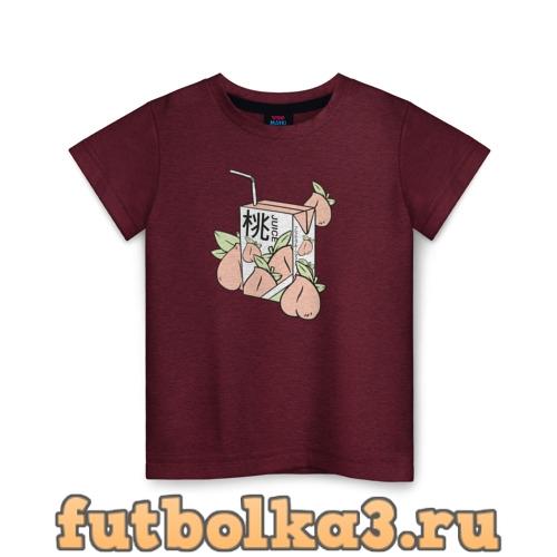 Футболка Персиковый Сок детская