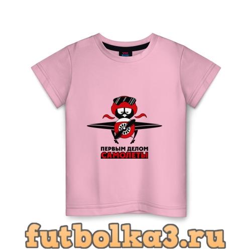 Футболка Первым делом - самолеты детская