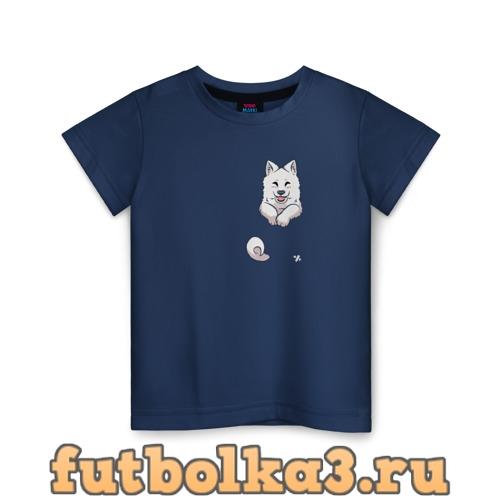 Футболка Песик в Кармане детская