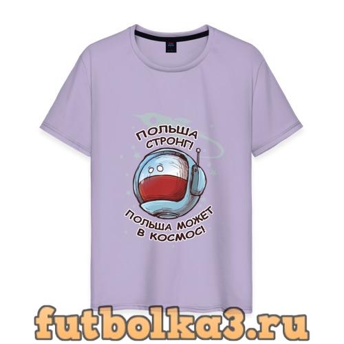Футболка Польша стронг мужская