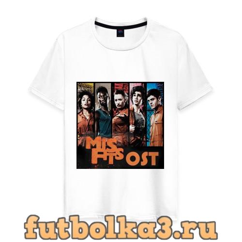 Футболка Постер отбросы мужская