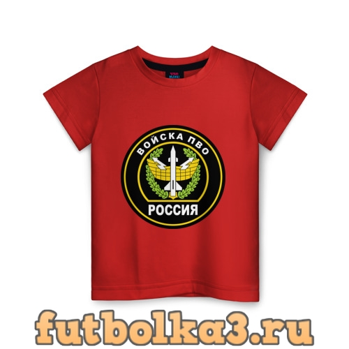 Футболка ПВО детская