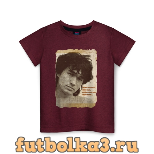 Футболка Виктор Цой дет�ка�